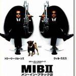 「メン・イン・ブラック2(MIB2)」のネタバレあらすじ結末