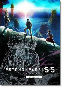 PSYCHO-PASS サイコパス Sinners of the System Case.3 恩讐の彼方に
