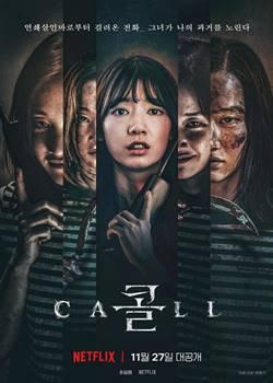 THE CALL/ザ・コール