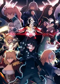 Fate/Grand Order 終局特異点 冠位時間神殿ソロモン